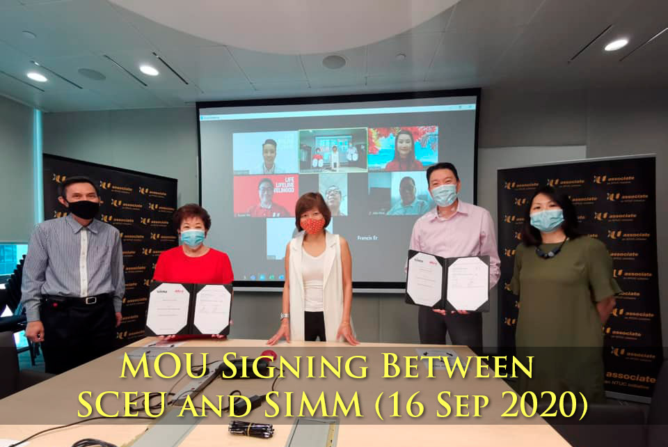MOU Signing between Supply Chain Employees' Union (SCEU) and SIMM